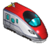 Red Super Express Train (Station Manager)