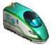 Green Super Express Train (Station Manager)