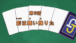 Ep6 title raw