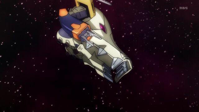 File:VLCpic-Side Bull.jpg