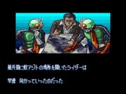 Kamen Rider SNES Screenshot 4