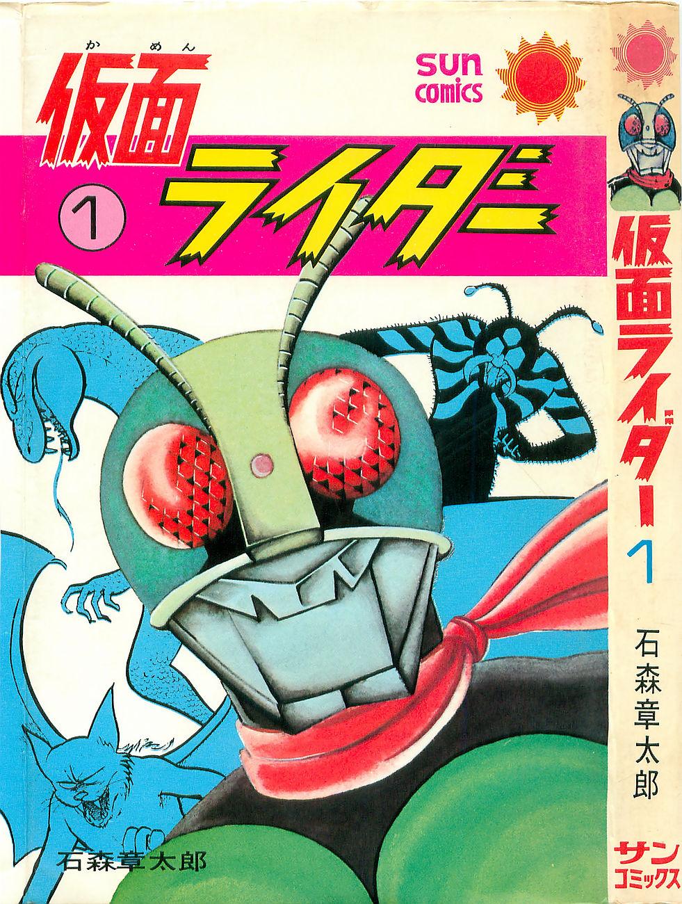 Super Hero, Villains, Vol 5, Blue Beetle, Green Hornet Golden Age Comics DVD D70