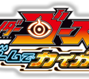 Kamen Rider Ghost: Game de Kaigan!!