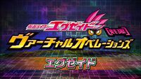Ex-Aid Chapter
