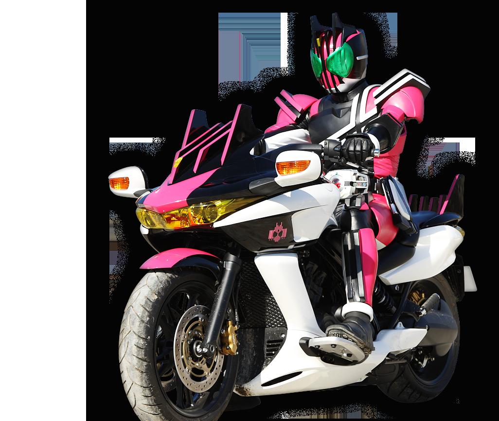 Machine Decader | Kamen Rider Wiki | Fandom powered by Wikia