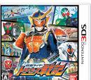 Kamen Rider Travelers Record
