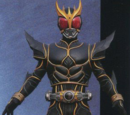 Kamen Riders' Fusion Forms
