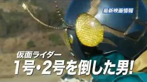 『スーパーヒーロー大戦GP 仮面ライダー3号』番組内告知映像