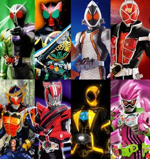 Neo Heisei Riders - Ex-aid