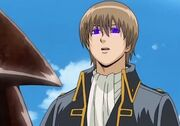 Sougo Okita Purple Eye