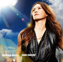 Maki Ohguro Anything Goes CD+DVD