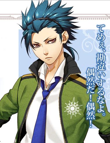 Takeru Totsuka | Kamigami no Asobi Wiki | FANDOM powered by Wikia