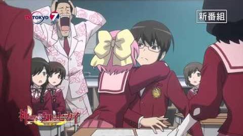 Kami nomi zo Shiru Sekai - Season 3 PV
