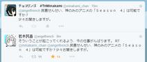 Wakaki twitter