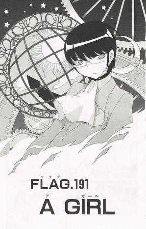 FLAG 191