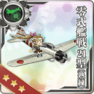 Type 0 Fighter Model 21 (Skilled) 096 Card