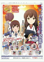Eastern Japan print ad