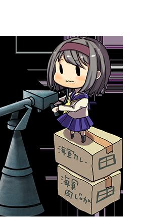 7.7mm Machine Gun 037 Character