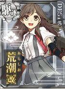 DD Arashio Kai 251 Card