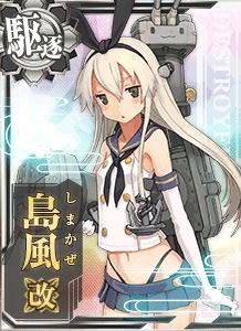 DD Shimakaze Kai 229 Card