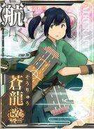 CV Souryuu Kai Ni 197 Card