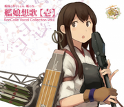 KanColle Vocal Collection vol.1