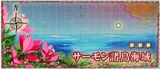 QQ图片20131101163447