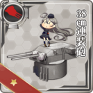 38cm Twin Gun Mount 076 Card