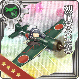 Reppuu (601 Air Group) 110 Card