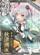 AV Akitsushima Kai 450 Card