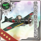 Zero Fighter Model 52C (w Iwai Flight) 153 Card