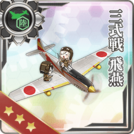Type 3 Fighter Hien 176 Card