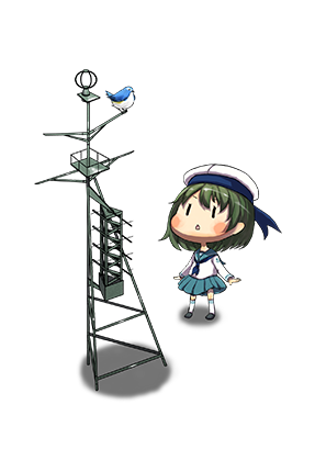 Type 13 Air Radar 027 Full