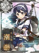 DD Ushio Kai Ni 407 Card
