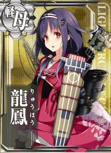 CVL Ryuuhou 185 Card
