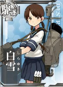 DD Shirayuki 010 Card