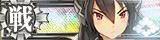BB Nagato Kai 275 Battle