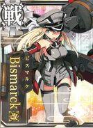 FBB Bismarck Kai 172 Card