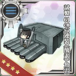 Prototype 61cm Sextuple (Oxygen) Torpedo Mount 179 Card