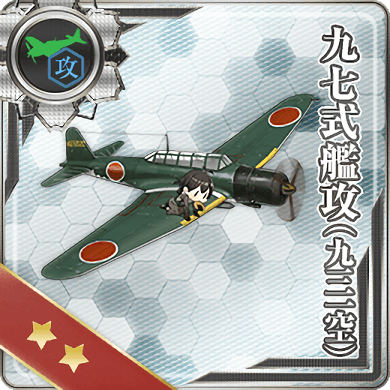 Type 97 Torpedo Bomber (931 Air Group) 082 Card