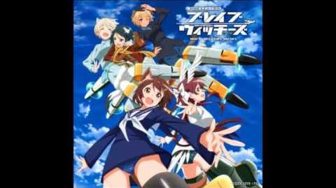 Brave Witches Full Ending OST Soundtrack LITTLE WING~Spirit of LINDBERG~ Vol 1