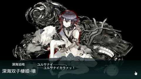 Kancolle - Winter 2017 Event - E3 Boss Final Kill (Hard)-1