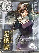 CA Ashigara Kai 267 Card
