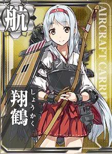 CV Shoukaku 110 Card
