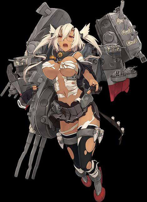 BB Musashi Kai 148 Full Damaged