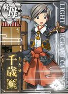 CVL Chitose Carrier 108 Card