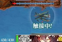 Combat contact