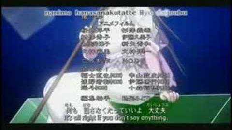 Kekkaishi Ending Theme 1 - Koshi Inaba - Akai Ito - CLEAN