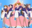 Nishizawa House Maid Group