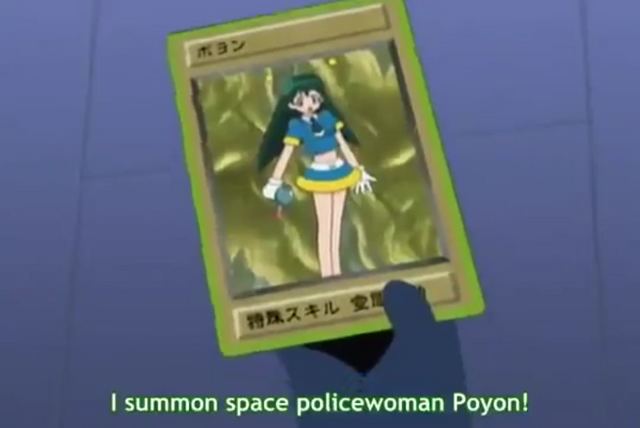 File:Card of Poyon.png